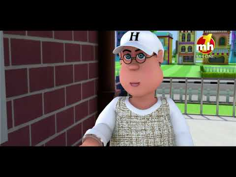 Jutti De Nishaan | Happy Sheru | Funny Cartoon Animation | MH ONE Music