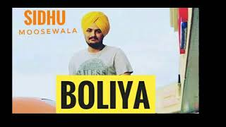 Boliya | Sidhu Moosewala | Deep Jandu | Latest punjabi song 2017