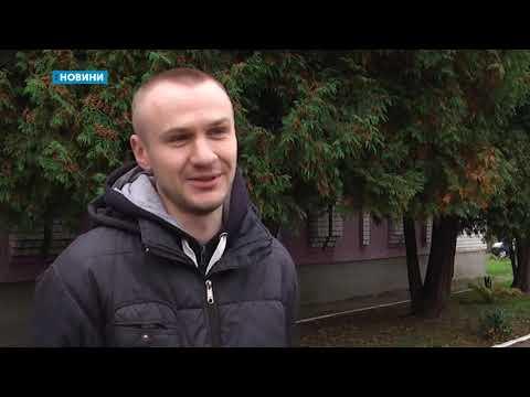 Телеканал UA: Житомир: 12.10.2018. Новини. 13:30