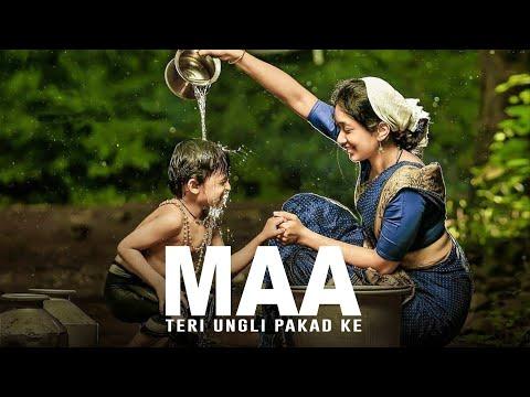 Maa O Meri Maa (Laadla) | Teri Ungli Pakad Ke Chala | Udit Narayan | Anil Kapoor | R Joy Mp3
