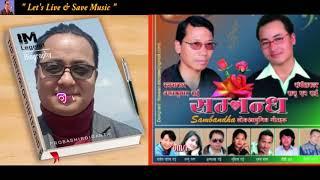 Anju Panta || Karaoke Track Music || Jiban Jasto Sundar || जीवन जस्तो सुन्दर अरु केही छैन || 2018