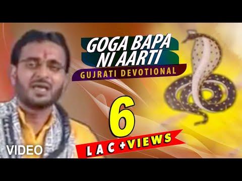 Goga Bapa Ni Aarti - Top Gujarati Devotional