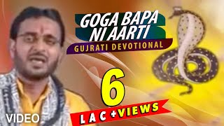 Goga Bapa Ni Aarti - Top Gujarati Devotional