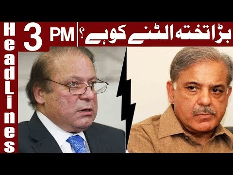 Prime Minister Has Advised Chief Minister To Resign - Headlines 3 PM - 9 January 2018 - Express News