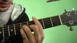 Сектор Газа - Демобилизация (Аккорды, урок на гитаре)