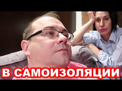КАРАНТИН: Дима СХОДИТ С УМА! Дыдынские на связи