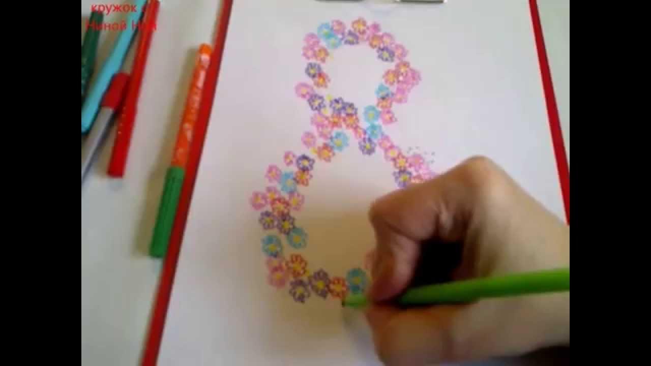 Как нарисовать маму с ребенком красиво и легко 238