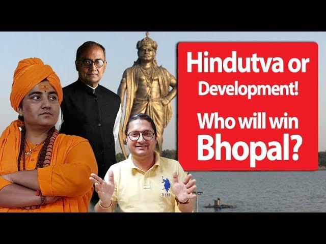 Hindutva or Development, Who will win Bhopal?