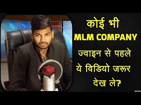 MlM Company MotiVation | DTM Company , Aimmart Company ,Omxzon Company  , Future India , MYISHOP