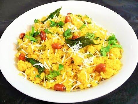 Sanja (Spicy Sooji Treat - Maharashtrian Breakfast Recipe)