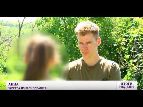 Новости 7 канал Одесса: По следам маньяка: подробности жестокого убийства в Одессе