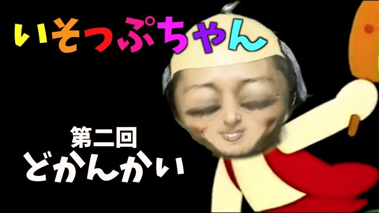 チャンネル イソップ 宝島社の公式サイト 宝島チャンネル