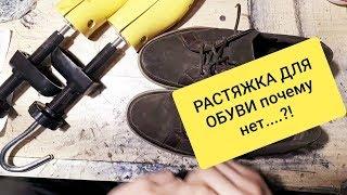Выгодный инструмент для заработка в мастерской/Ещё одна услуга +