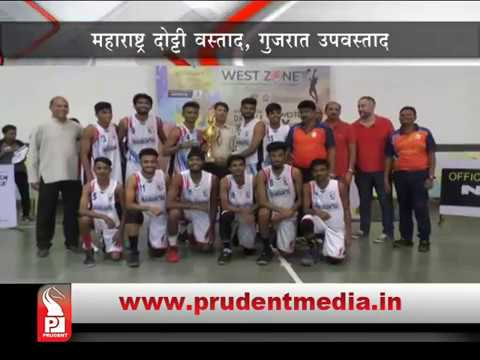 MAHARASHTRA CLINCH DOUBLE CROWN IN WEST ZONE BASKETBALL, GUJARAT EMERGE RUNNERS-UP