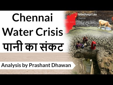 Chennai Water Crisis पानी का संकट Full Analysis Current Affairs 2019