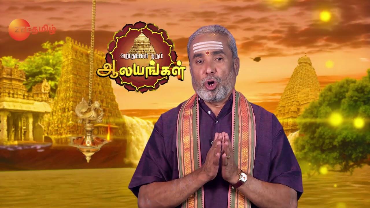 Arputham Tharum Alayangal - Tamil Devotional Story - Epi  1122 - Zee Tamil TV Serial - Best Scene