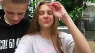 Между нами любовь // Катя Адушкина новый клип // BOwLI