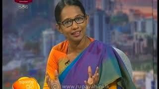 Ayubowan Suba Dawasak   2020 -04 -13 Rupavahini Thumbnail