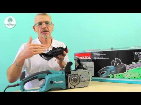Видеообзор: Makita Uc3551a, Uc4051a, Uc4551a