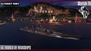 ⚓ ЛИНКОР СОВЕТСКИЙ СОЮЗ ⛴ World of Warships. Sketch TV