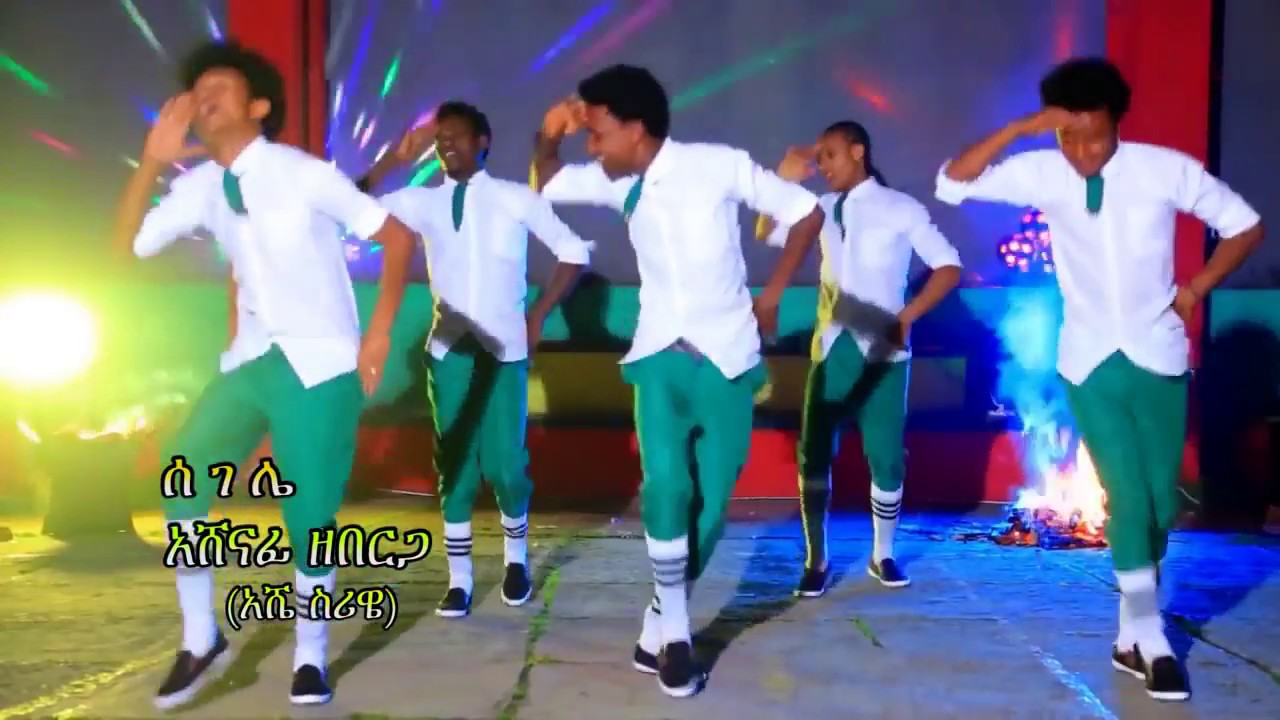 Ashenafi Zebergar - Segele Segele ሰገሌ (Guraginga)