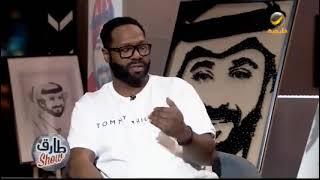 كابتن عبدالله الجمعان: ما كنت أتمنى نهايتي مع الهلال بهذي الطريقة..