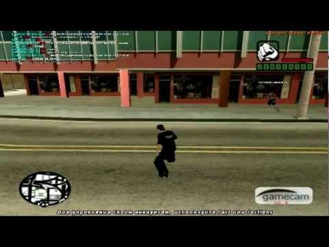 GTA SAN ANDREAS-PARKOUR&FREERUNNING +LINK