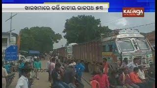 Nh-53 Blocked In Sambalpur Locals Demand Immediate Repair Of Roads  Kalinga Tv