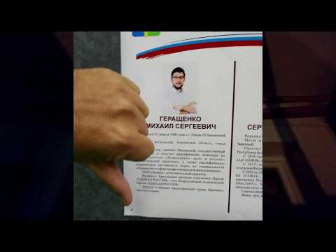 Неадекватный член ЕДИНОЙ РОССИИ на выборах 8 сентября 2019 года