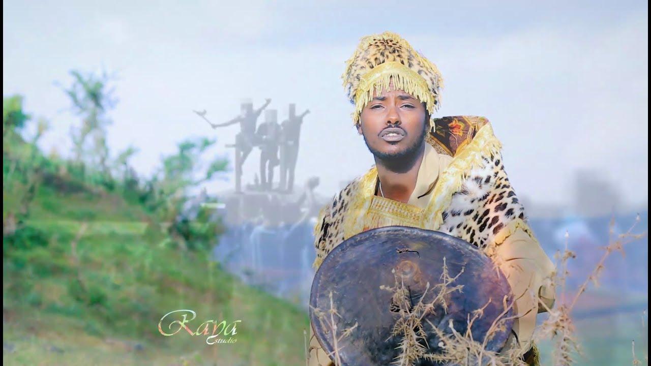 Download Galaanaa Gaaromsaa: Sodaa Qawwee Hin Qabnu * Oromo Music 2016 New * By RAYA Studio