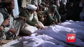1900 Civilians Killed and Wounded in Helmand in One Year