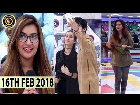 Jeeto Pakistan - 16th Feb 2018 -  Fahad Mustafa - Top Pakistani Show
