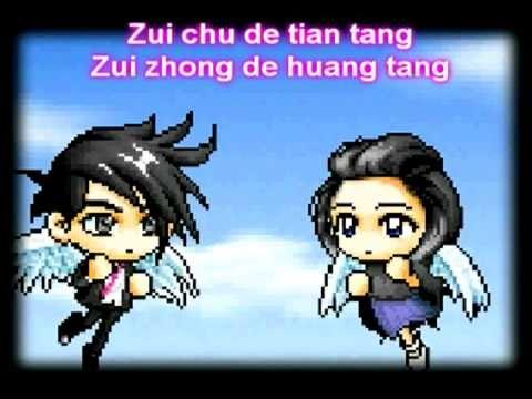 Ding Dang - Wo Ai Ta
