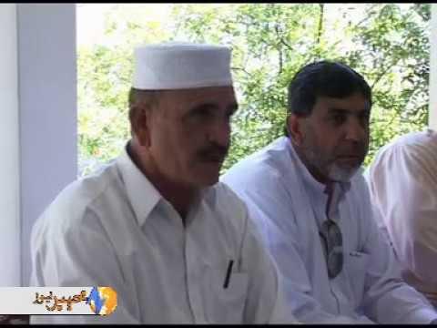 14 District Diary swat Bari kot ep14