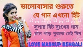 Present bengali heart touching mix song, sad remix song song: hare ram. ........................................ language- bengali.. .......
