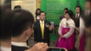 [CBS뉴스] 신천지 아방궁? 궁전에 사는 이만희 교주의 이중생활