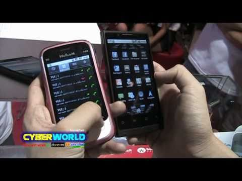 ITCOOLGANG NEWS CYBERWORLD ep35 Part1