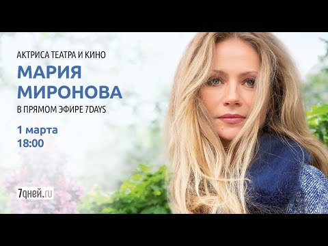 video-golishom-mariya-mironova