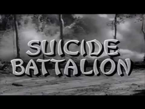 DRIVE-IN CLASSIC: 'SUICIDE BATTALION' (1958) Mike Connors & John Ashley