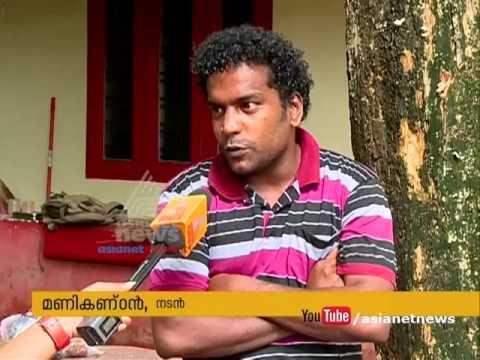 Kammatti Paadam Fame Manikandan's Real Life...