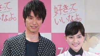 【ゆるコレ】川口春奈、福士蒼汰のほっぺにチュッ! http://youtu.be/zJ...