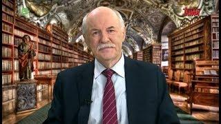 Myśląc Ojczyzna - prof. dr hab. Piotr Jaroszyński