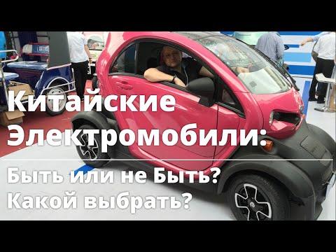 ПОЧТА РОССИИ -