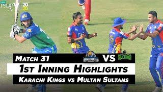 Karachi Kings vs Multan Sultans | 1st Inning Highlights | Match 31 | HBL PSL 2020 | MB2O
