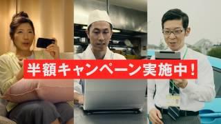 DMM英会話 半年半額キャンペーン! http://eikaiwa.dmm.com/