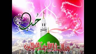 Beautiful HD New Naat by Awais Raza Qadri Urdu Pakistani New Naats 2012 arzo saman bane hain