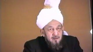 Urdu Translation: Darsul Quran on January 31, 1987: Surah Aale-Imraan verses 1-5