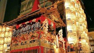 祇園祭 宵山 Kyoto Gion Matsuri 2016 [4K]