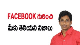Unknown amazing facts about facebook Telugu