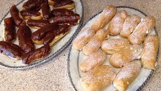 Заварные пирожные и эклеры  По рецепту бабушки Нади